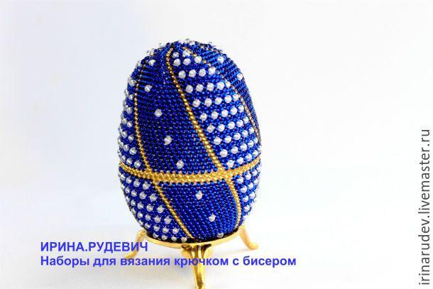 """Купить Набор для вязания бисером """"Пасхальное яйцо """"Сапфировый ларец"""""""" - пасхальное яйцо, Пасха"""
