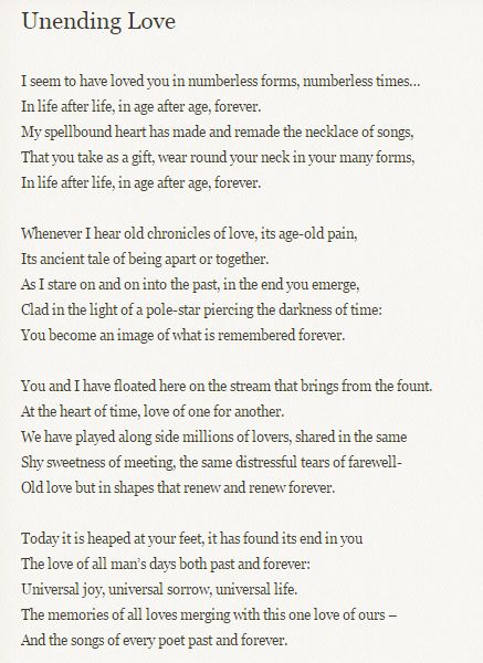 Unending Love - Rabindranath Tagore (Audrey Hepburn's favourite poem)