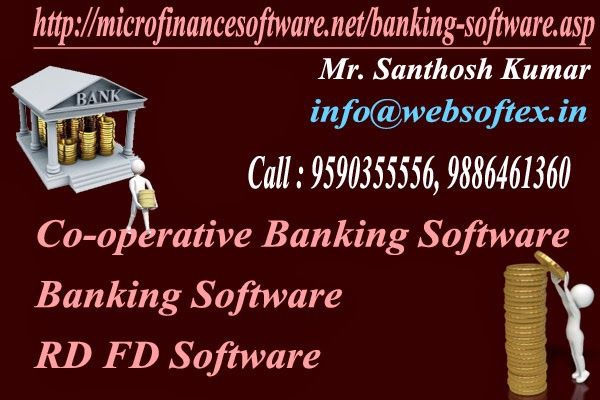 Co-operative Banking Software: Co-operative Banking Software, Banking Software
