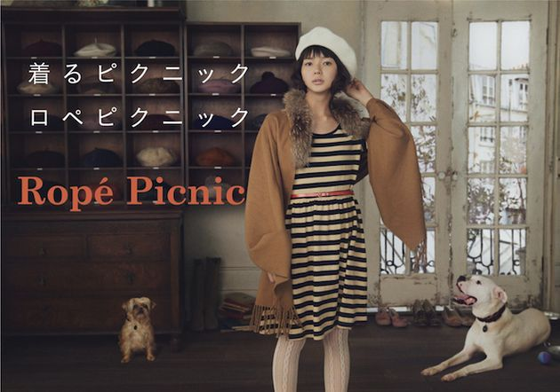ジュン13年ぶりのテレビCMは「ロペピクニック」多部未華子が出演   Fashionsnap.com