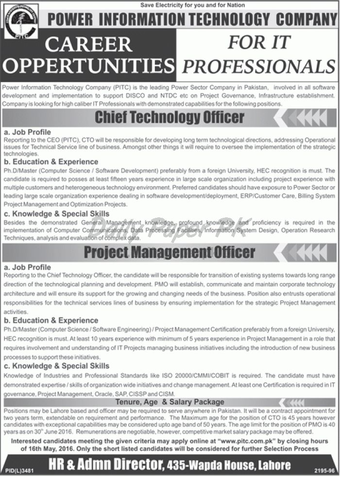 Job Opportunities in Directorate of Projects FATA Secretariat