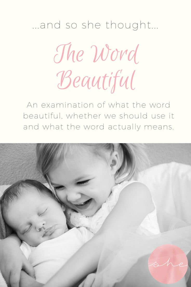 The Word Beautiful - An examination of what the word beautiful, whether we should use it and what the word actually means.