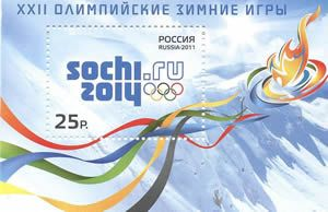 TeachersFirst's Resources for the Sochi Olympics. Great list of free resources (Teachers First is a wonderful site!)