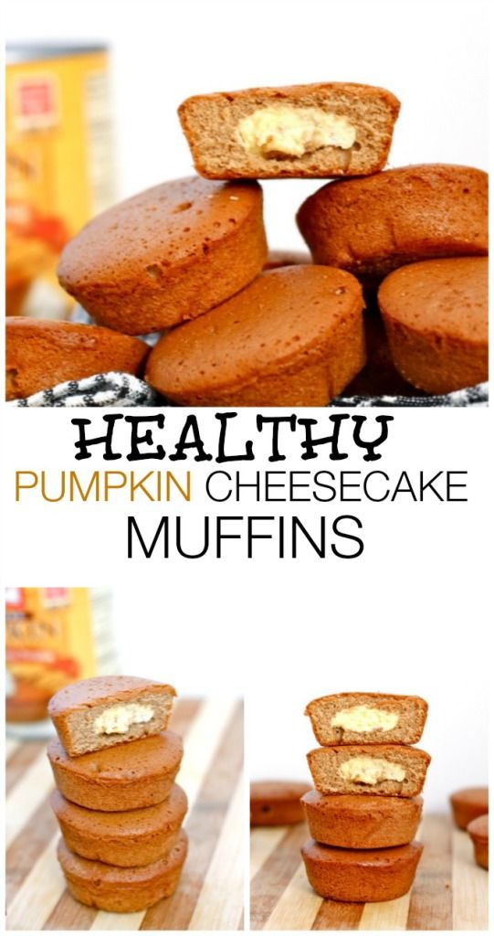 Healthy Pumpkin Cheesecake Muffins- Gluten free, high in protein and a centre filling of cream cheese flavoured with pumpkin pie spice! Perfect for Thanksgiving, Christmas or an anytime snack recipe! {vegan, gluten-free} - thebigmansworld.com