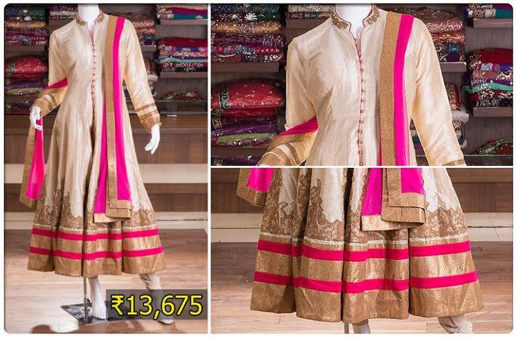 Sensational off white anarkali suit with gold and pink patch work around the border and dupatta with embroidery work. Designed to make you look stunning.