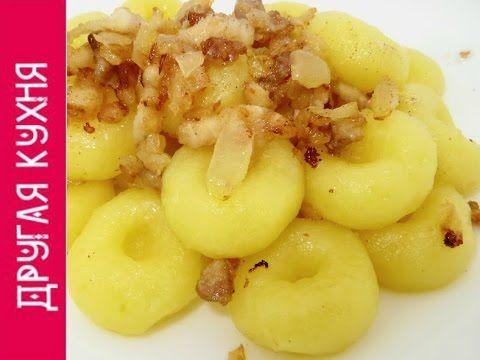 Польские картофельные клецки - Простые рецепты Овкусе.ру