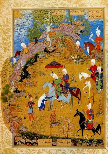 Scene from the Khamsa of Nizami, Persian, 1539-43