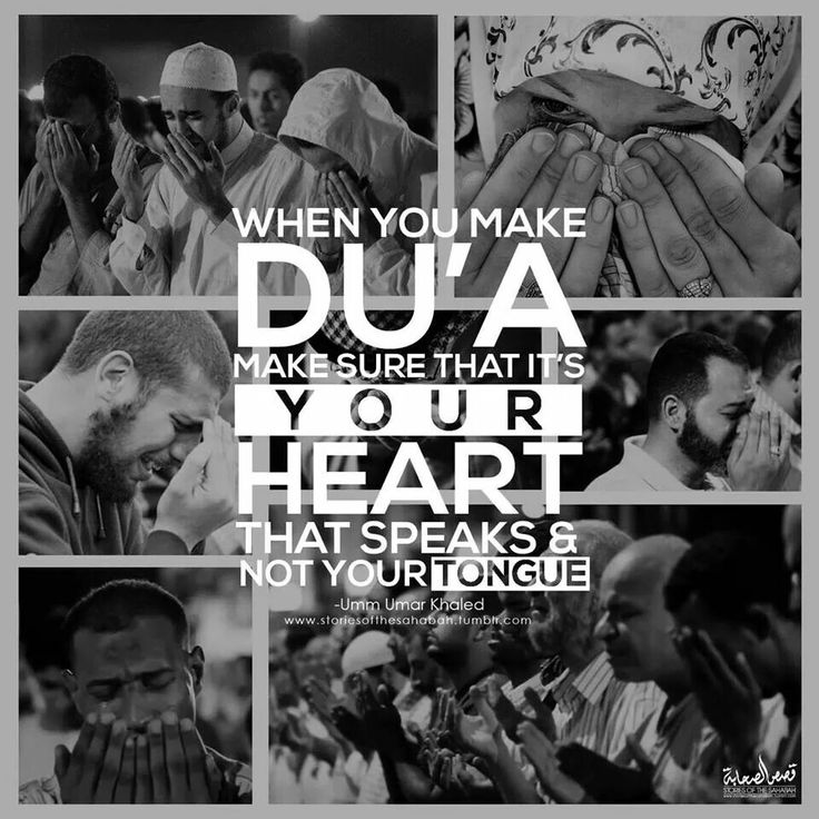 Dua from the Heart