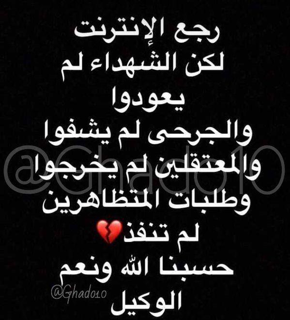 بردا وسلاما يــــا و طني اكسبلور اقتباسات رمزيات حب