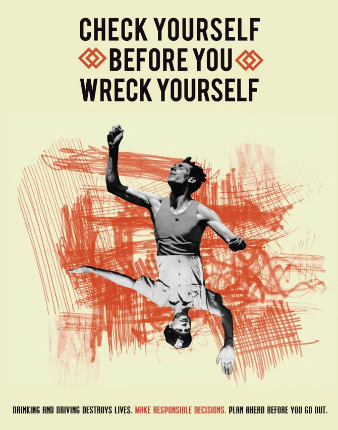Kacie Mills Check Yourself Before You Wreck Yourself:  Campaign for Drunk Driving Awareness