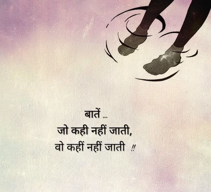 Shayari hindi quotes