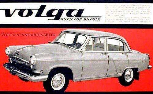 GAZ 1968