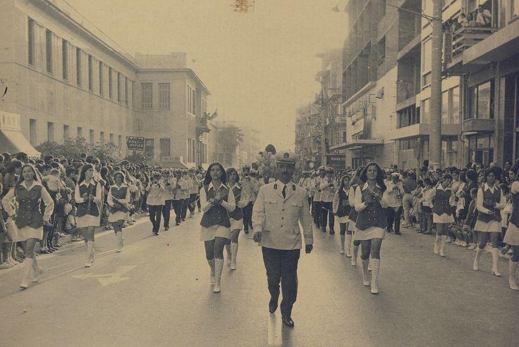 Παρέλαση στο Ηράκλειο Δικαιοσύνης δεκαετία 1970.