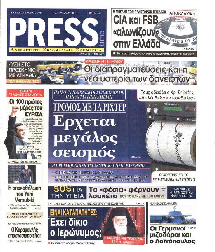 Press Time