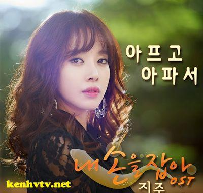 """Cuộc đời nữ chính """"Hãy Nắm Tay Em"""" của Bae Geu Rin"""