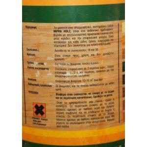 Βερνίκι μυκητοκτόνο κατά της μούχλας