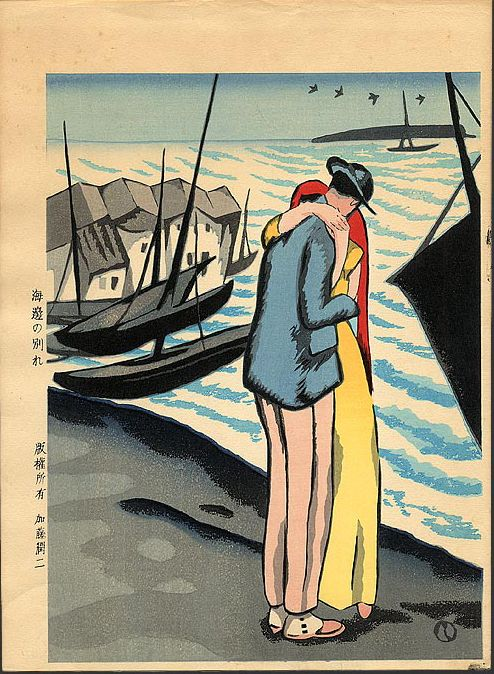 Seaside Farewell  Artist Takehisa Yumeji   Year: c.1925
