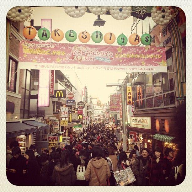 竹下通り (Takeshita Street) !!! in 渋谷区, 東京都 in Harajuku