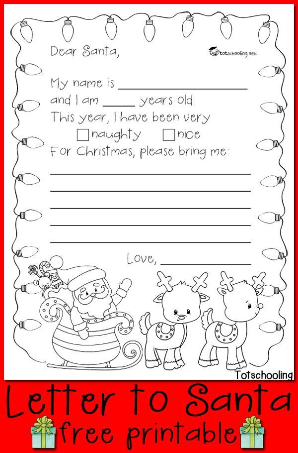 Use this free printable to let your kids write a letter to Santa Claus and write down their Christmas wish list. Also makes a great coloring page.