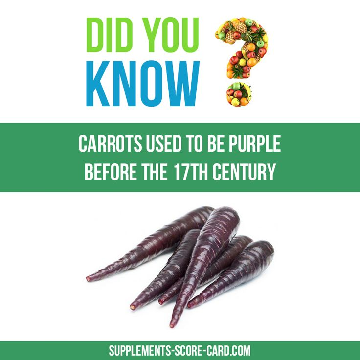 Carrots used to be purpleCarrots used to be purple before the 17th century