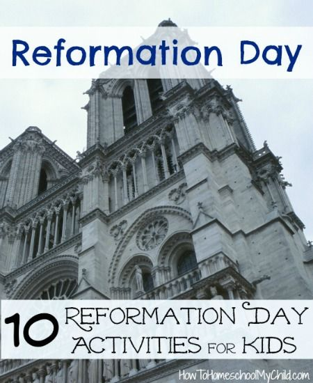 Get 10 FUN activities to do with your kids to celebrate Reformation Day ... from HowToHomeschoolMyChild.com