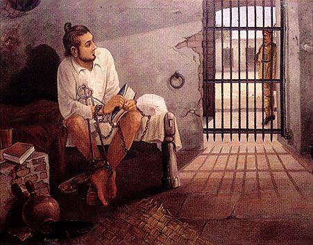 ಲಡಾಯಿ ಪ್ರಕಾಶನ: Bhagat Singh : To Young Political Workers