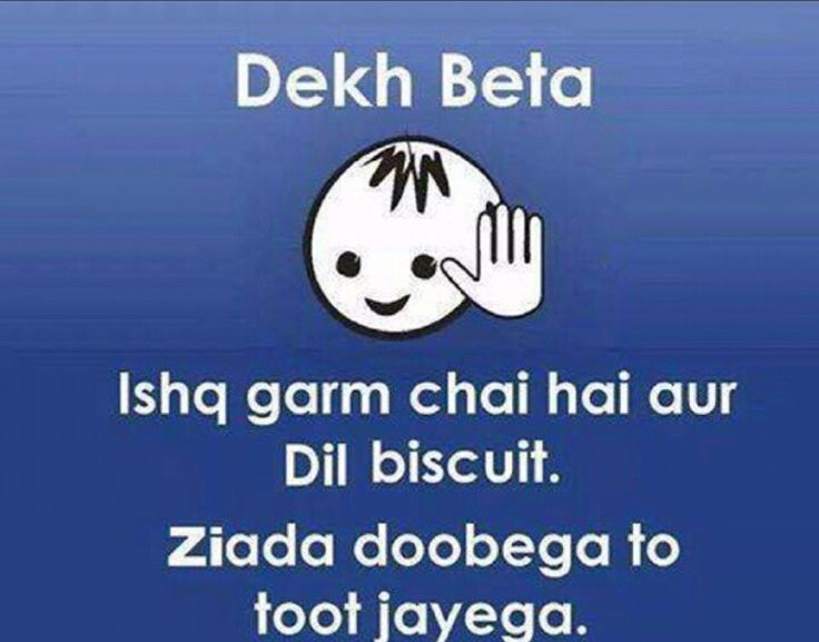Dekh beta .. This is what love is!! Too funny