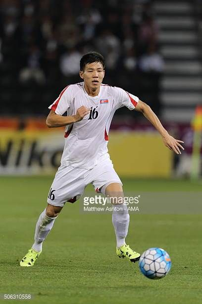 Pak Myong Song of DPR / North Korea during the AFC U23 Championship quarter final match between Qatar and North Korea at the Jassim Bin Hamad Stadium...