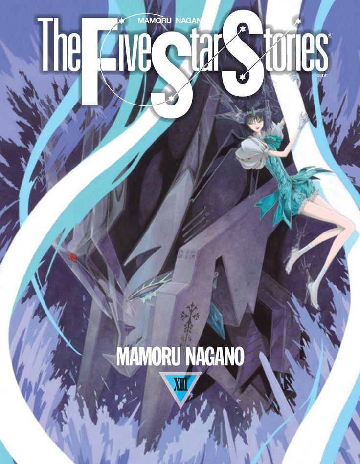 The Five Star Stories 13 / FSS / ファイブスター物語 / 永野護 (Mamoru Nagano) / ディー・カイゼリン(氷の女皇帝) & 町 / Cover Title : SNOWFLAKES