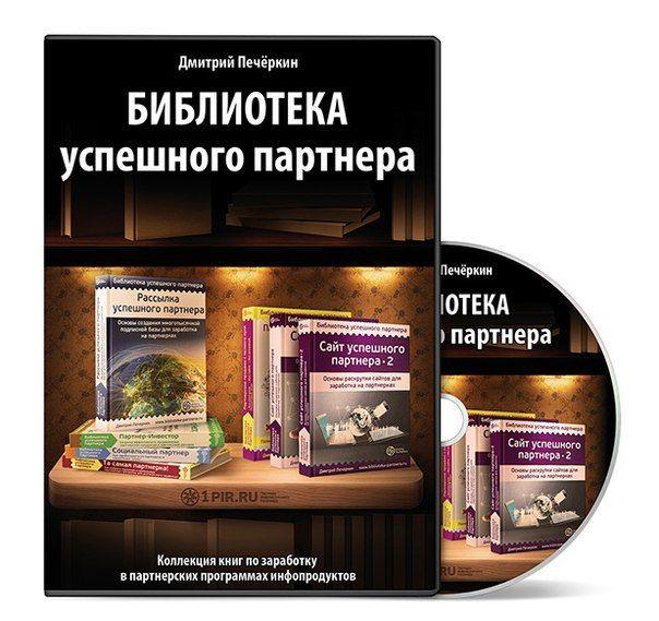 Пакеты программ для бесплатной рекламы.