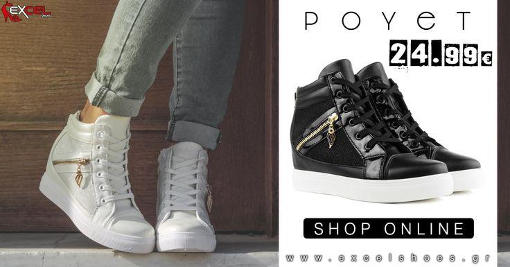 Γυναικεία sneakers παπούτσια με εσωτερική πλατφόρμα!