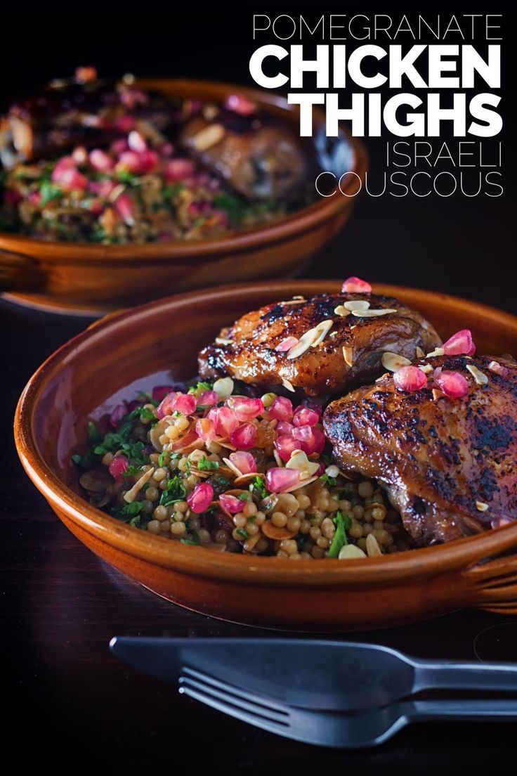 Persian Pomegranate Chicken Thighs Recipe Healthy Chicken