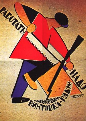 I have a thing for Russian propaganda posters - I like the use of color and the strong imagery.
