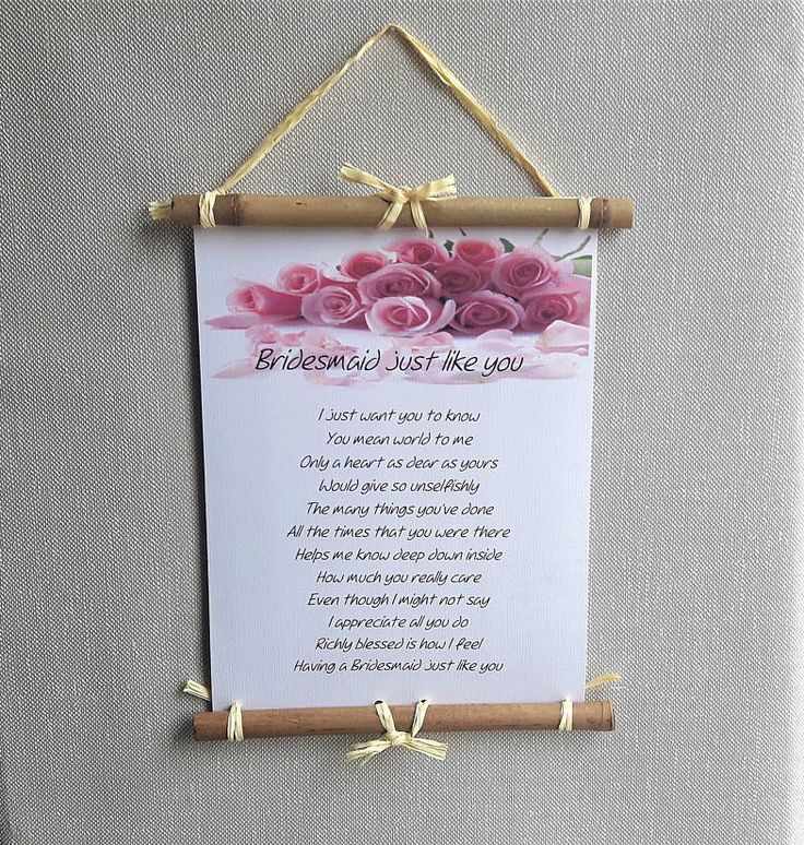 Bridesmaid thank you gift ideas, Personalized wedding poem, To bridesmaid, From bride and groom, Bridesmaid poem, Wedding thank you letter by AnnartGifts on Etsy