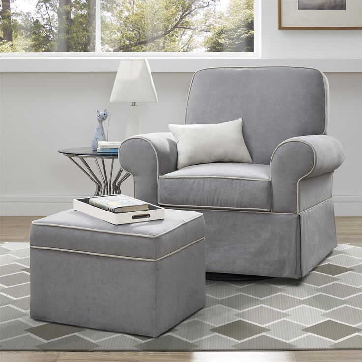 Baby Relax Taline Swivel Glider and Ottoman