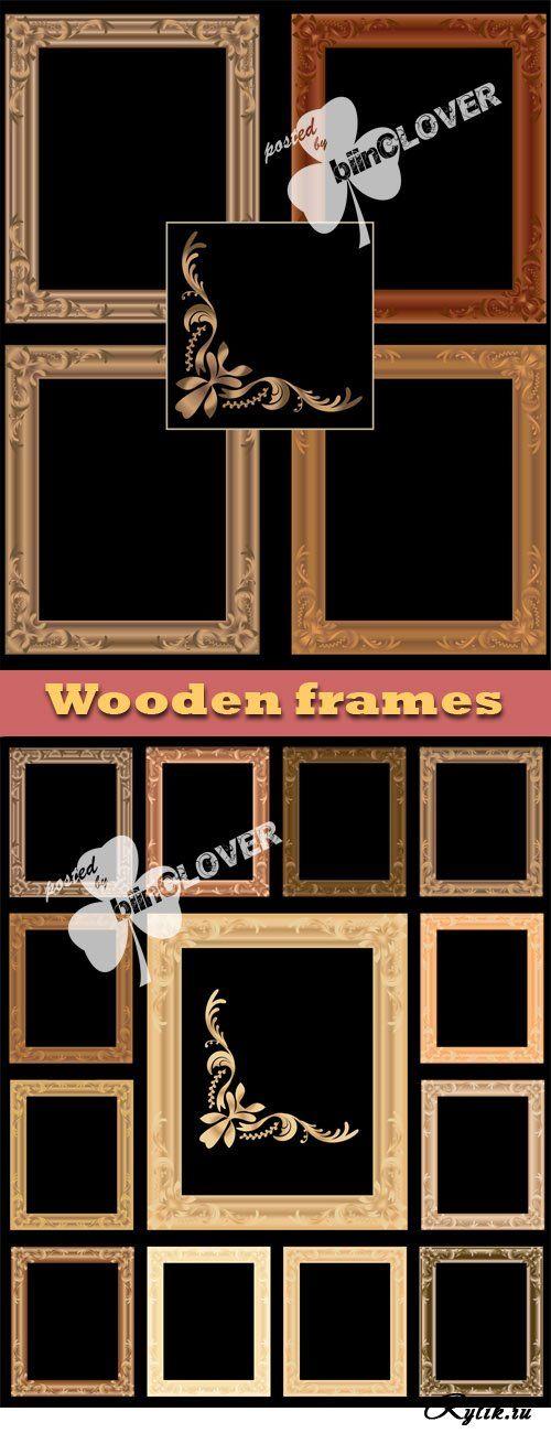 Деревянные рамки для картин - вектор. Wooden frames vectors
