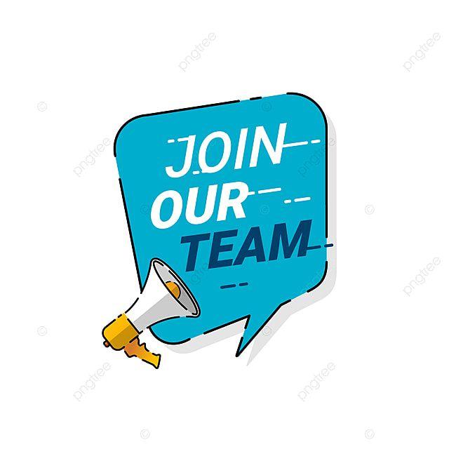 وظيفة شاغرة مع الانضمام إلى فقاعة خطاب التوظيف فريقنا توظيف مهنة تجنيد Png والمتجهات للتحميل مجانا Join Our Team Math Wallpaper Recruitment