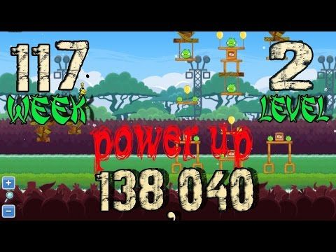 Angry Birds Friends Tournament 117 level 2 powe #Angry_Birds _Friends_Tournament_Week _117 #level_1  #Angry_Birds _Friends_Tournament_Week _117 #level_2 #Angry_Birds _Friends_Tournament_Week _117 #level_3  #Angry_Birds _Friends_Tournament_Week _117 #level_4  #Angry_Birds _Friends_Tournament_Week _117 #level_5 #Angry_Birds _Friends_Tournament_Week _117 #level_6