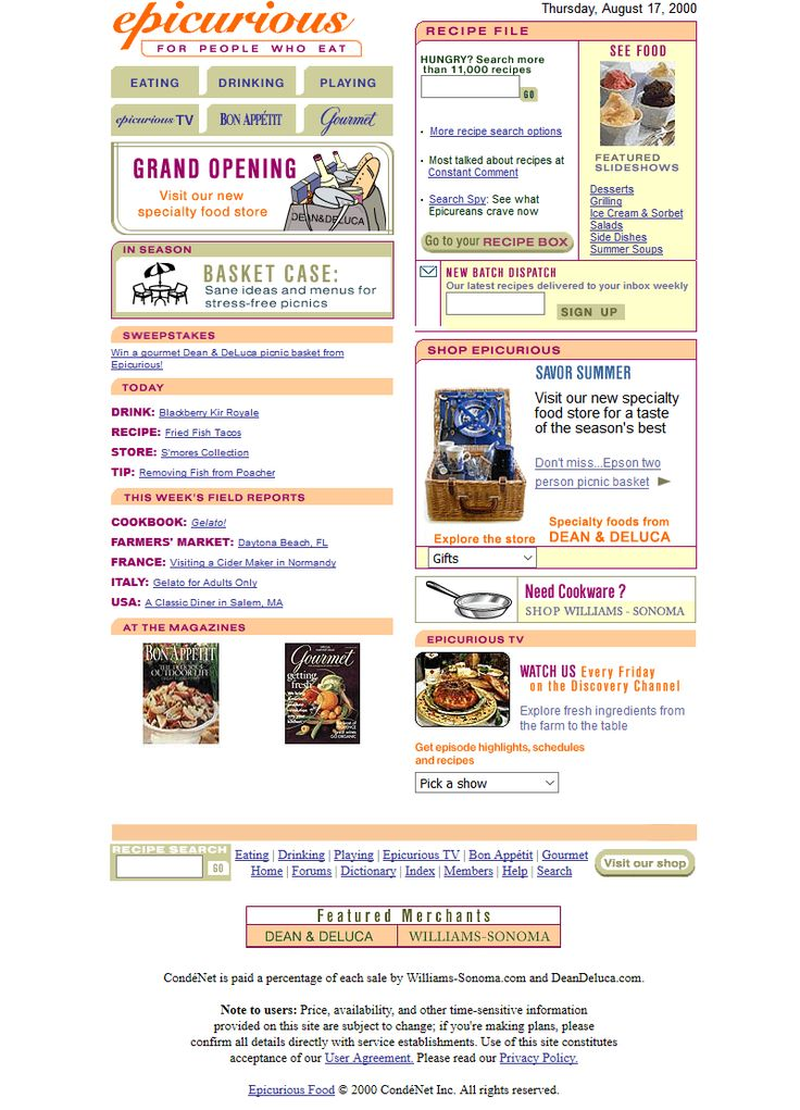 Epicurious Food website in 2000