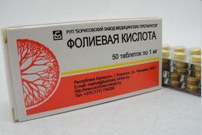 Фолиевая кислота (витамин В9) принадлежит водорастворимым витаминам. Ученые и врачи давно признали, что это вещество является основой основ человеческого организма. Частично витамин В9 синтезируется в кишечнике, но основная его часть поступает в организм извне. Фолиевая кислота участвует в синтезе клеток крови (эритроцитов, лейкоцитов и тромбоцитов), аминокислот и РНК, регулирует развитие новых клеток, течение химических процессов …