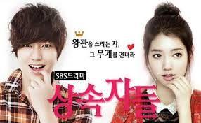 Resultado de imagen para peliculas coreanas romanticas