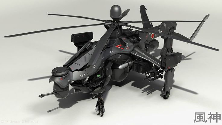 fuujin attack helicopter 3d model render composite in hangar by ridwan chandra meganerid on cghub lucasarts singapore