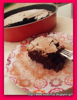 What are we going to eat? Cinnamon scented cocoa cake