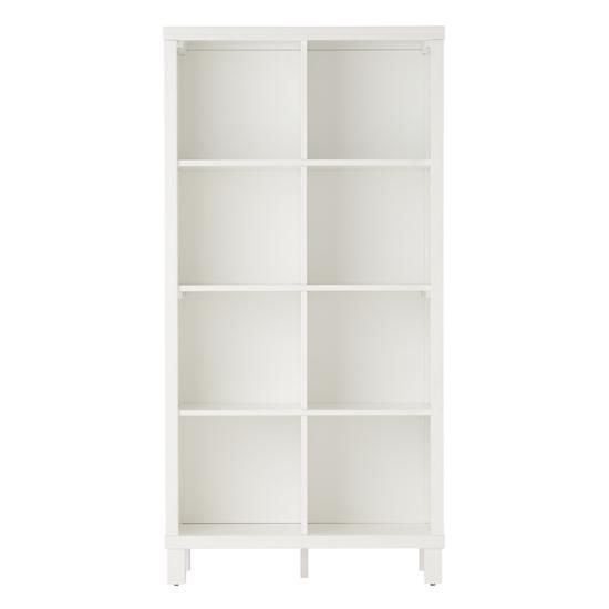 Great piece for storage but a lil too expensive...would be great to find cheaper alt.  Cubic Tall Bookcase (8-Cube) $399.99 at Land of Nod  Would like to find cheaper equivalent...Perhaps construct one