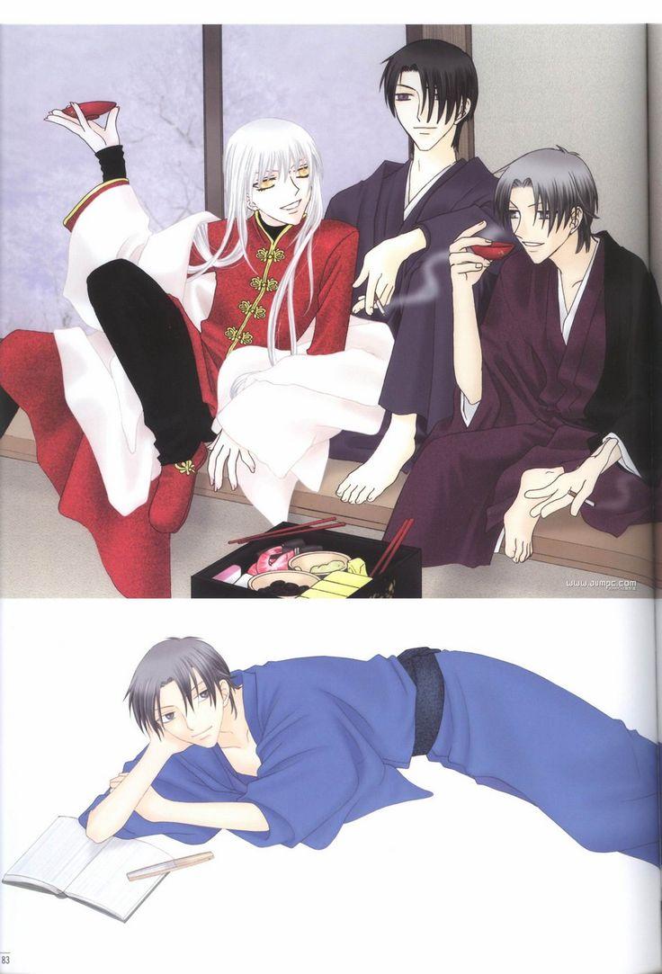 Ayame, Hatori, and Shigure