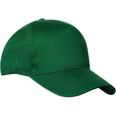 Printed Baseball Cap-Texas Bull Baseball Cap 100% Cotton Twill With Adjustable Strap. One Size Comes In Different Colours :: Clothing and Textiles :: Promo-Brand Merchandise :: Promotional Branded Merchandise Promotional Products l Promotional Items l Corporate Branding l Promotional Branded Merchandise Promotional Branded Products London