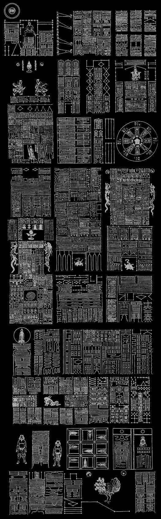 """《太上三五正一盟威籙》,撰人不詳。約出於漢末魏晉間。今《正統道藏》本六卷,收入正一部。 - """"Too on the 35 is a Union Wei Lu"""", the author is unknown. About the end of the Han Dynasty between Wei and Jin. This is an """"orthodox Tao"""" of the six volumes."""