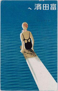 Japanese postcard.: Tomita Beach, 1936, Graphic Design, Beaches, Fine Arts, Poster, Vintage Japanese