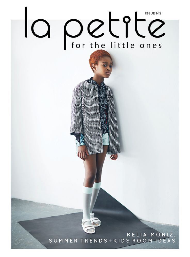 La Petite Summer Print Issue 2-Out Now!