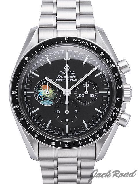 オメガ スピードマスタープロフェッショナルアポロ号[3595.] OMEGA 13 | メンズ 中古腕時計